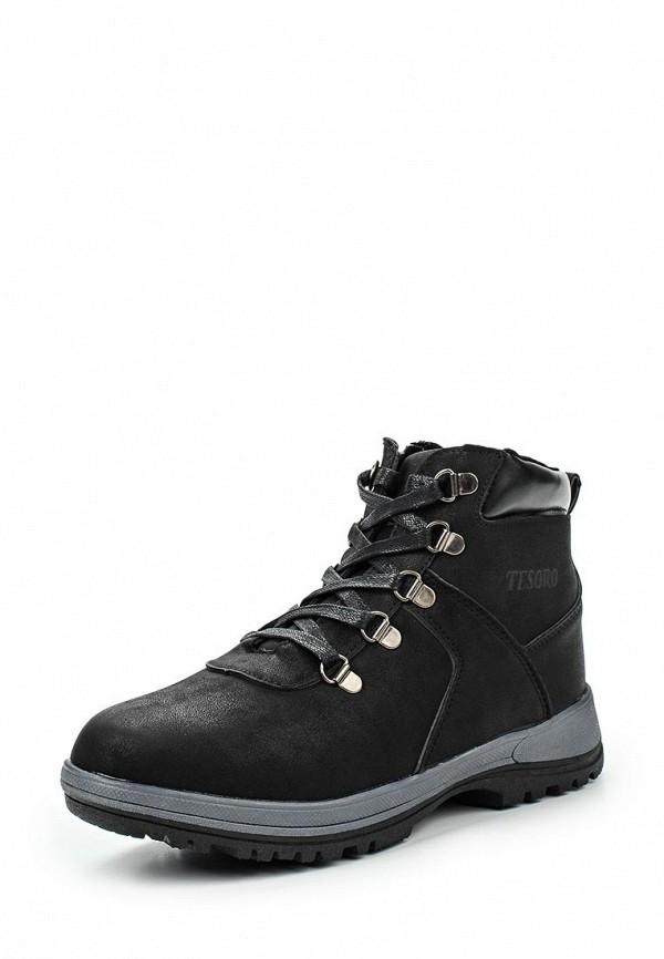 Ботинки для мальчиков Tesoro 168604/03-01