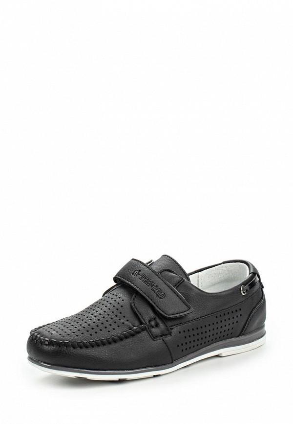 Туфли для мальчиков Tesoro 168651/01-01