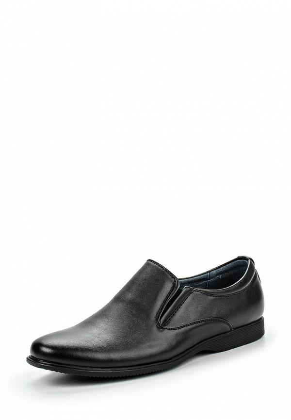 Туфли для мальчиков Tesoro 168665/03-11