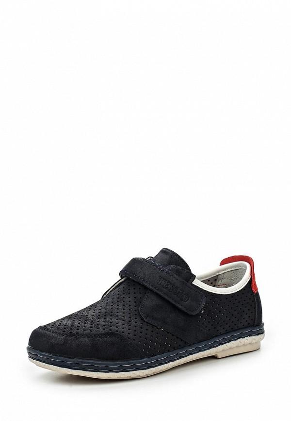 Туфли для мальчиков Tesoro 177601/05-02