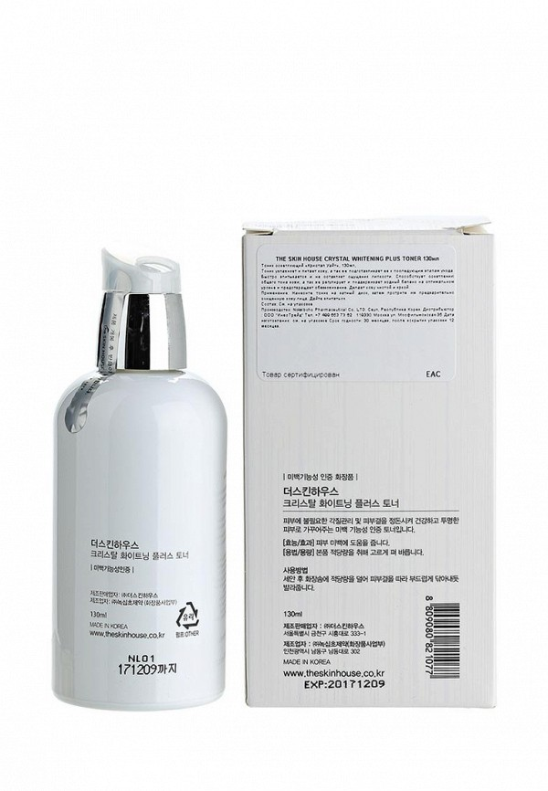 Тоник The Skin House осветляющий  «Crystal Whitening Plus» 130 мл