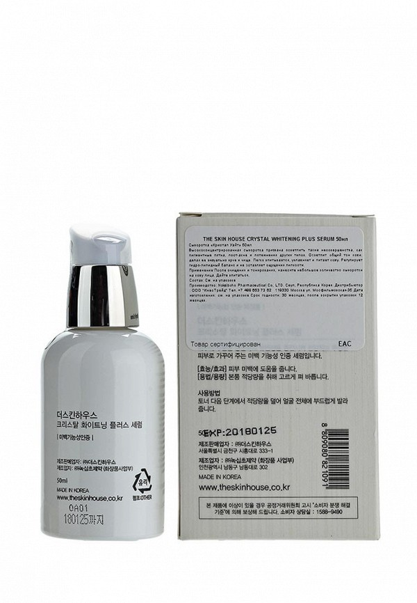 Сыворотка The Skin House «Crystal Whitening Plus» 50 мл