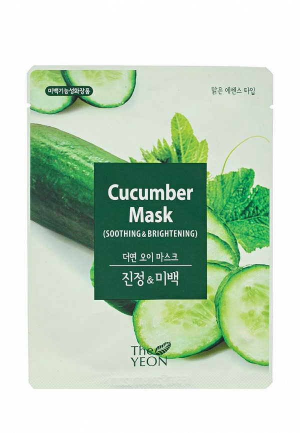 Фото Тканевая маска для лица The Yeon. Купить с доставкой