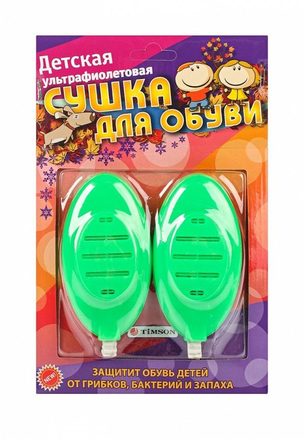 Сушилка для обуви Timson Timson TI910HCBC305 сушка для обуви детская timson