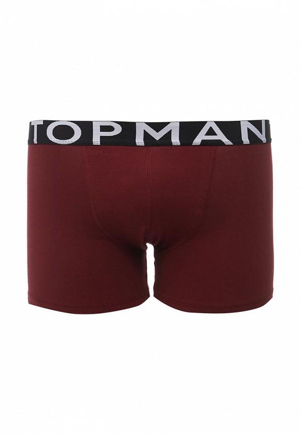 Фото 3 - Комплект Topman разноцветного цвета
