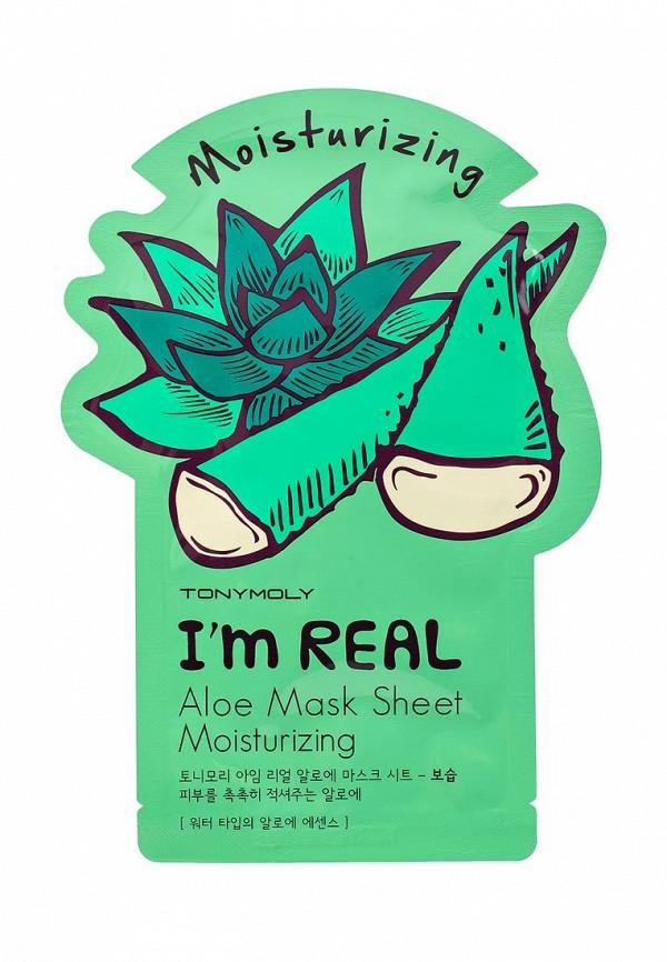 Маска для лица Tony Moly Tony Moly TO047LWOKH60 маска tony moly тканевые маски pureness 100 mask sheet tony moly