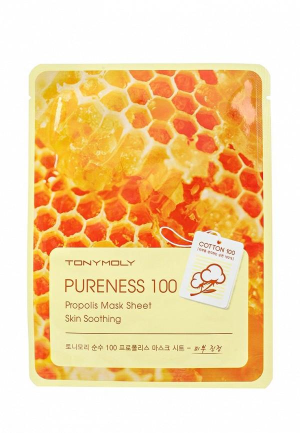Маска Tony Moly Tony Moly TO047LWOKI04 сыворотка tony moly floria whitening capsule essence