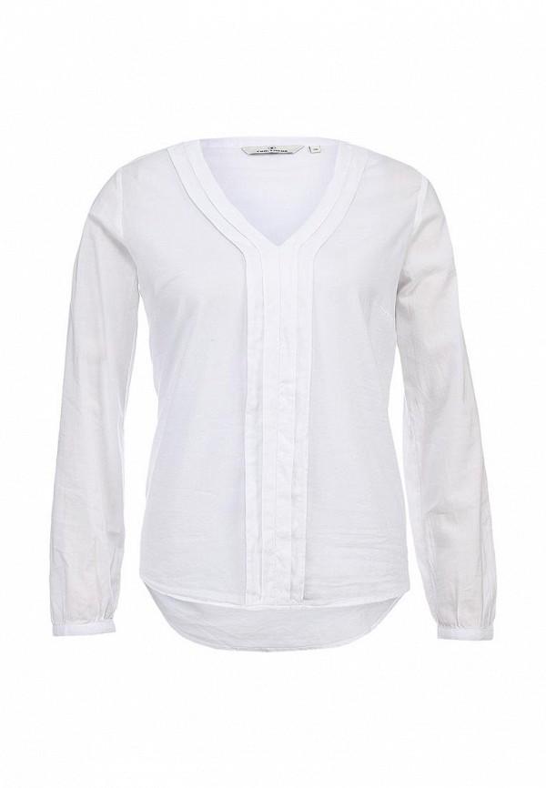 Белая Блузка Окрасилась В Челябинске