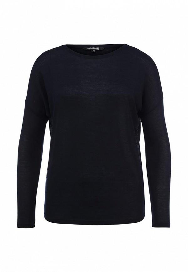 Пуловер Top Secret (Топ Сикрет) SSW1712GR