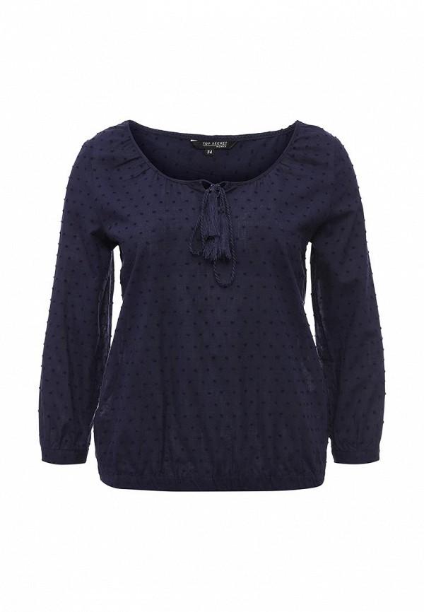 Блуза Top Secret (Топ Сикрет) SBD0538GR