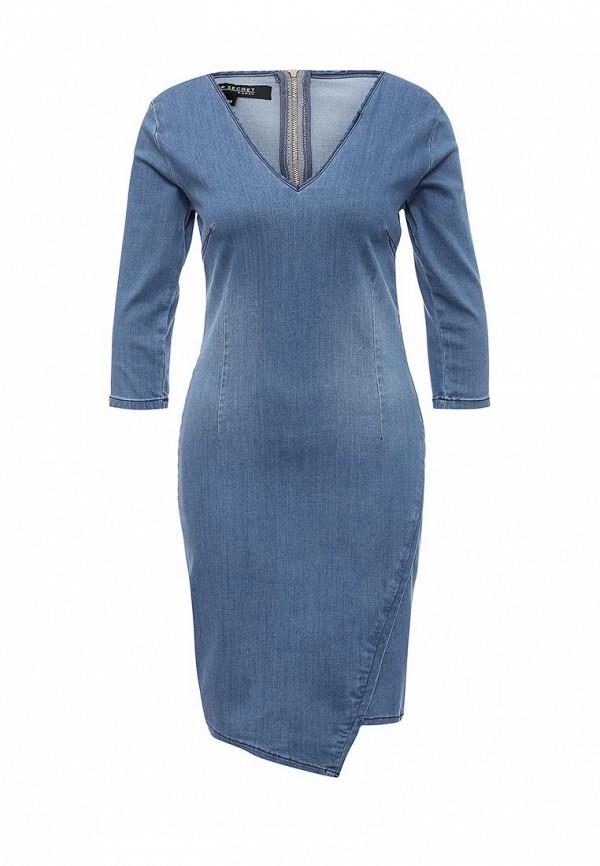 Платье-миди Top Secret (Топ Сикрет) SSU1693NI