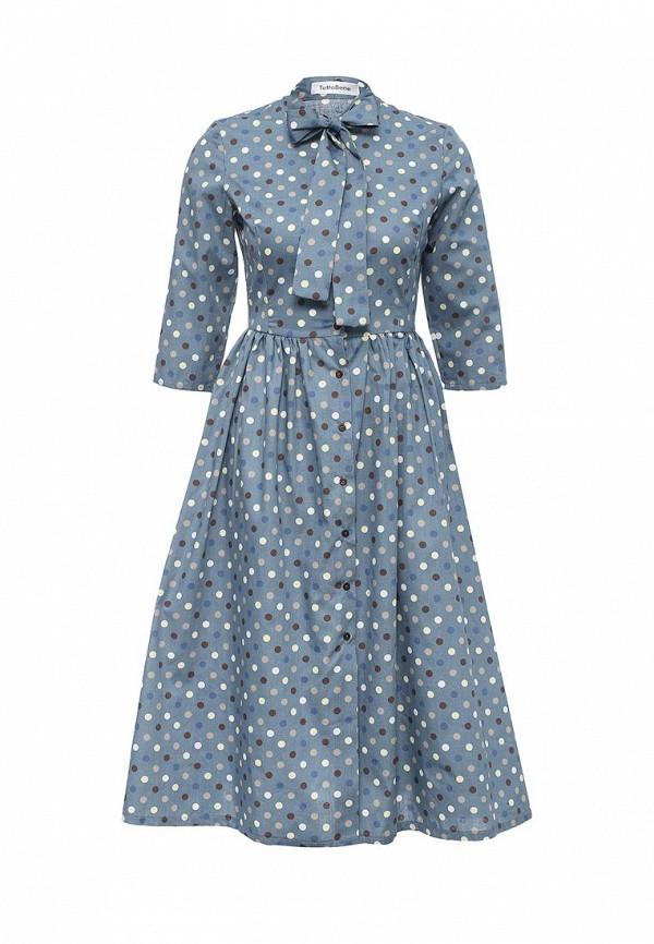 Платье-миди Tutto Bene 5226