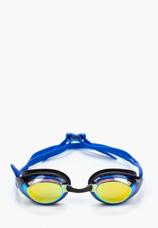 Очки для плавания TYR TYR TY003DUBGTY7 очки для плавания tyr tyr ty003duxis95