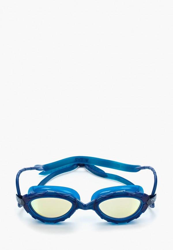 Очки для плавания TYR TYR TY003DUBGTZ0 tyr tyr carbon thin strap tri support bra