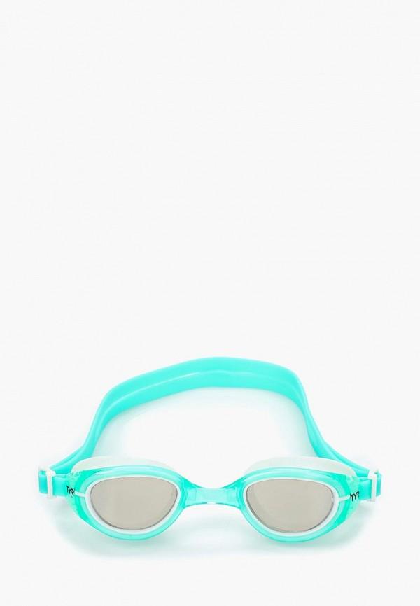 Очки для плавания TYR TYR TY003DWBGTZ3 очки для плавания tyr tyr ty003duxis95