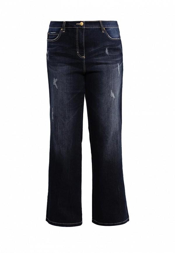 Женские джинсы Ulla Popken (Улла Пупкин) 706353