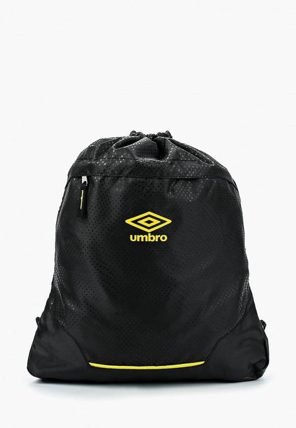 Мешок Umbro Umbro UM463BUAYGL5 мешок umbro umbro um463buaygl4