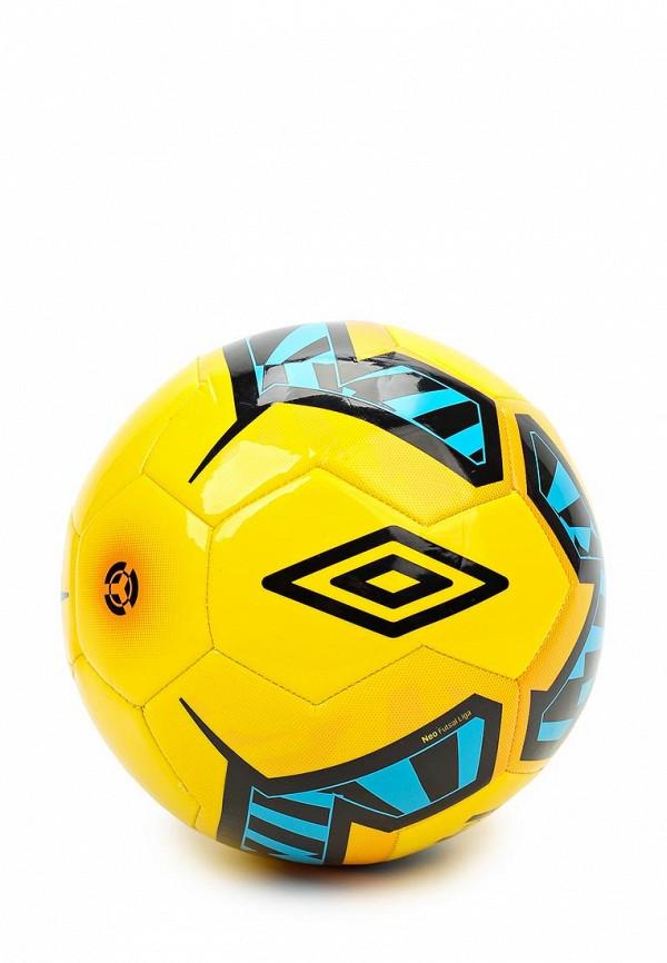 Мяч футбольный Umbro Umbro UM463DUQZD31