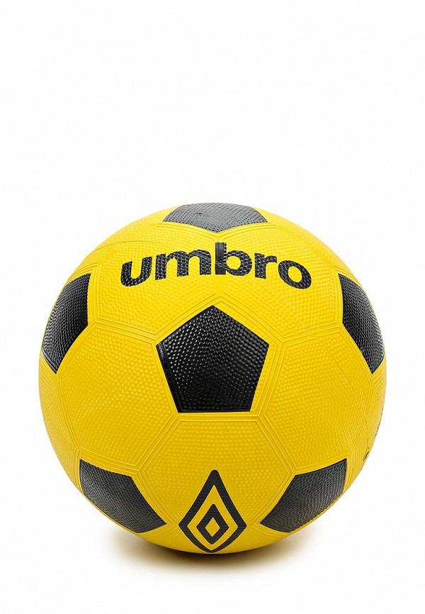 Мяч футбольный Umbro 20628U