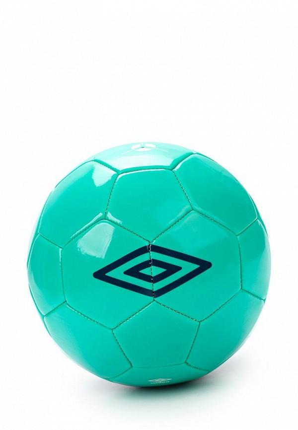 Мяч футбольный Umbro Umbro UM463DUYGJ41