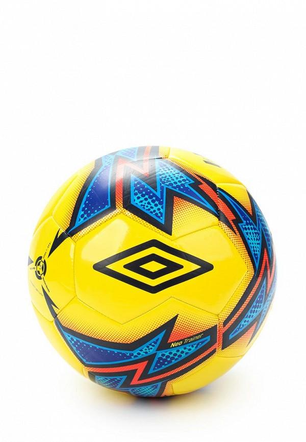 Мяч футбольный Umbro Umbro UM463DUYGJ43
