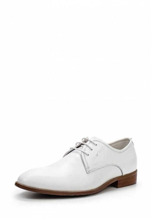 Мужские туфли Valor Wolf 5862-60