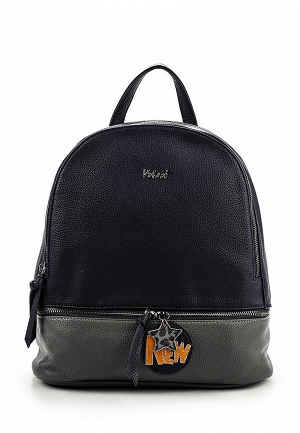 Городской рюкзак VelVet 631-161286-231