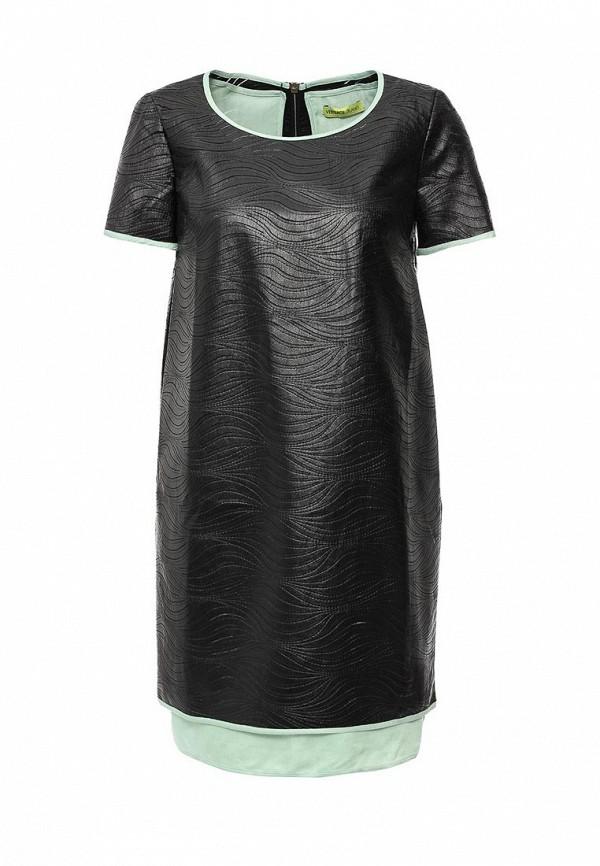 Платье-миди Versace Jeans D2HNA427
