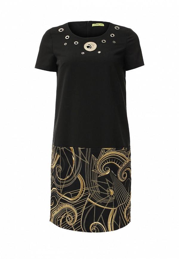 Платье-миди Versace Jeans D2HOA42216197