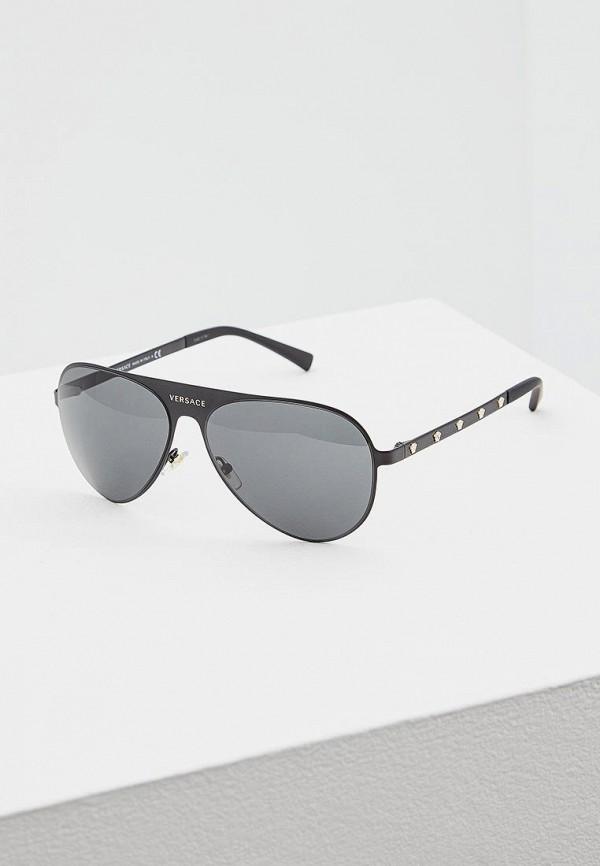 Очки солнцезащитные Versace Versace VE110DWATBI8 солнцезащитные очки versace ve 4237b