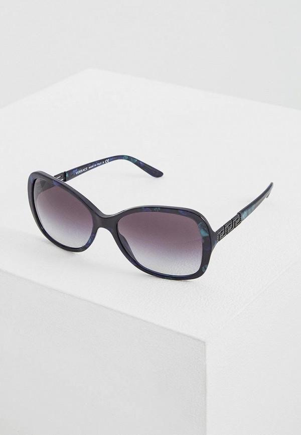Очки солнцезащитные Versace Versace VE110DWDQA02 солнцезащитные очки versace ve 4237b