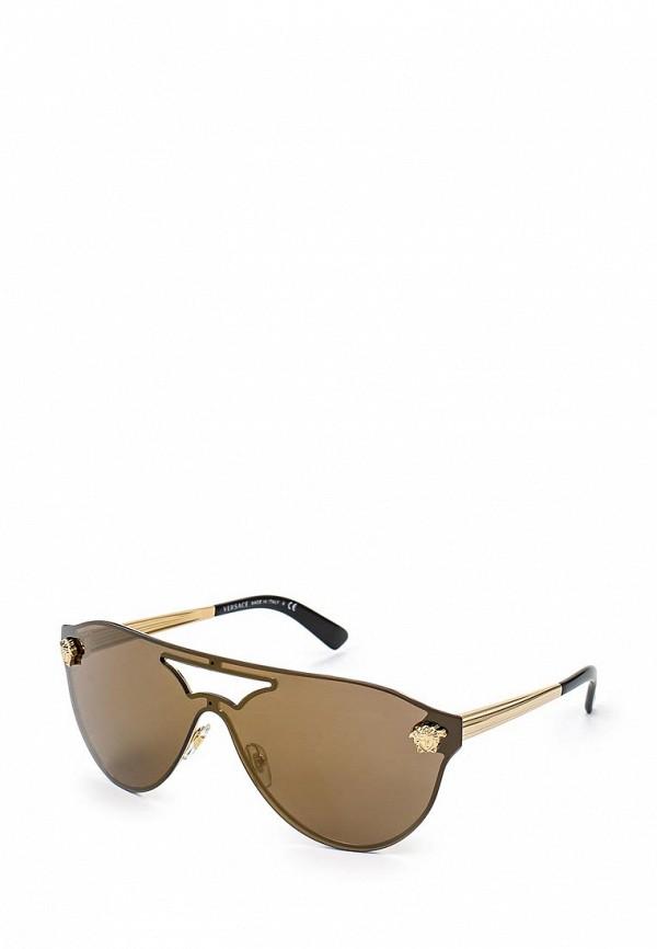 Очки солнцезащитные Versace VE2161 1002F9