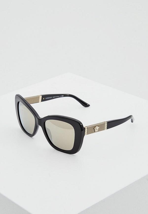 Очки солнцезащитные Versace Versace VE110DWIUR19
