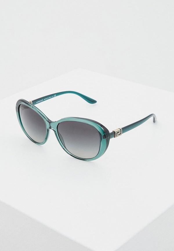 Очки солнцезащитные Versace Versace VE110DWOXT40 очки солнцезащитные versace versace ve110dwhgg40