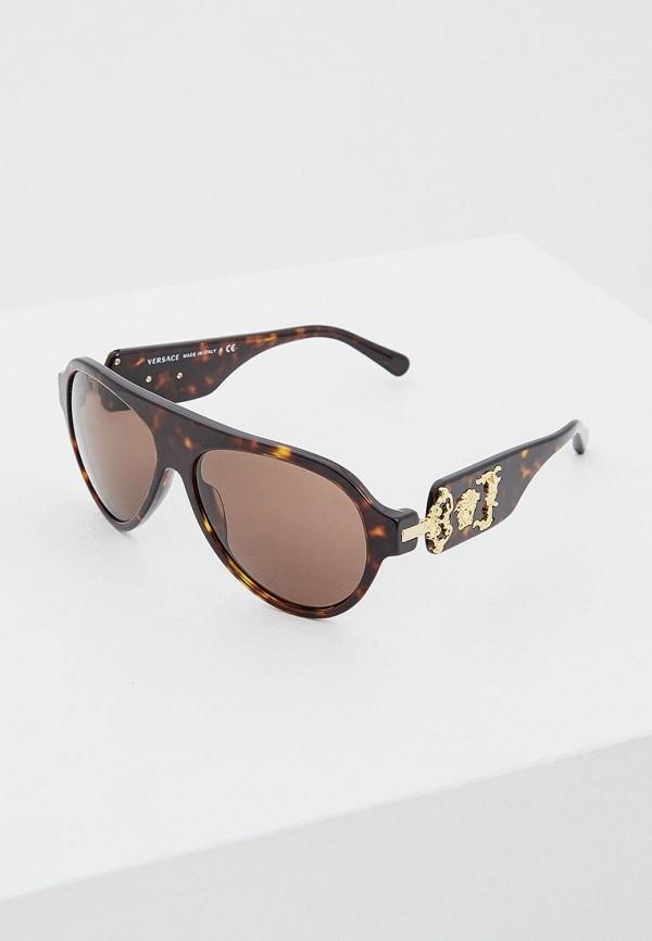 Очки солнцезащитные Versace Versace VE110DWSSX35 солнцезащитные очки versace ve 4237b