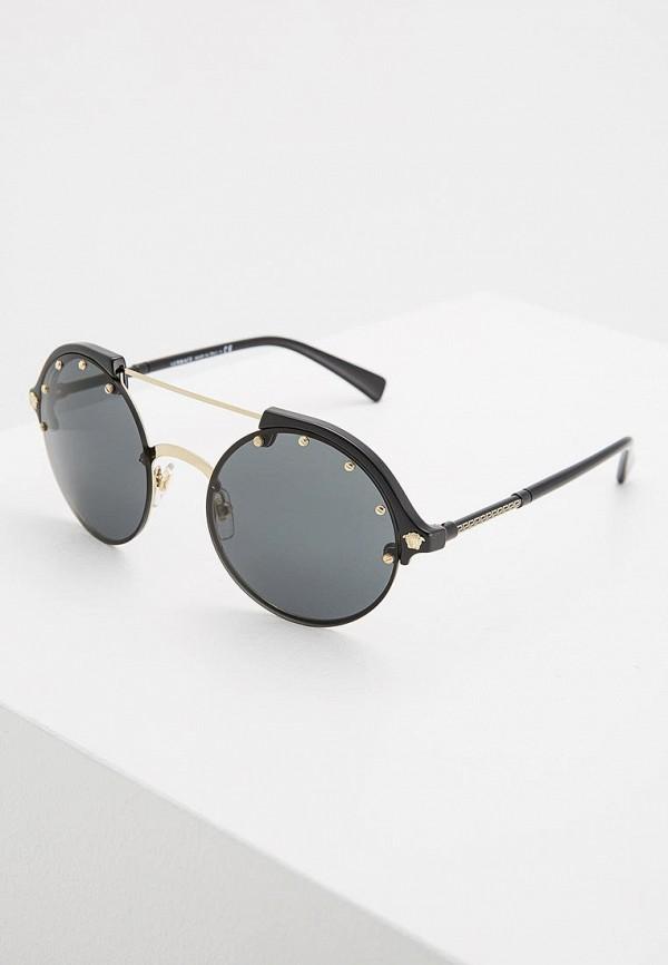 Очки солнцезащитные Versace Versace VE110DWZAY40 солнцезащитные очки versace ve 4237b