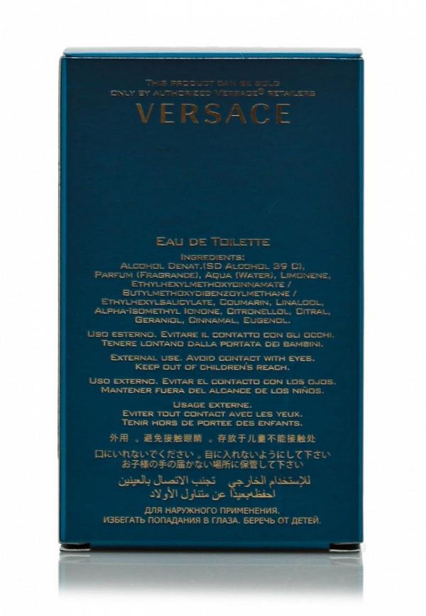 Туалетная вода Versace Eros 30 мл