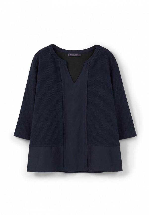 Пуловер Violeta by Mango (Виолетта бай Манго) 61083668