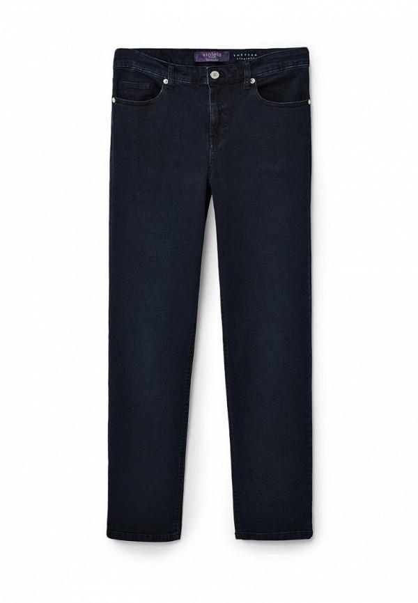 Прямые джинсы Violeta by Mango (Виолетта бай Манго) 71060097