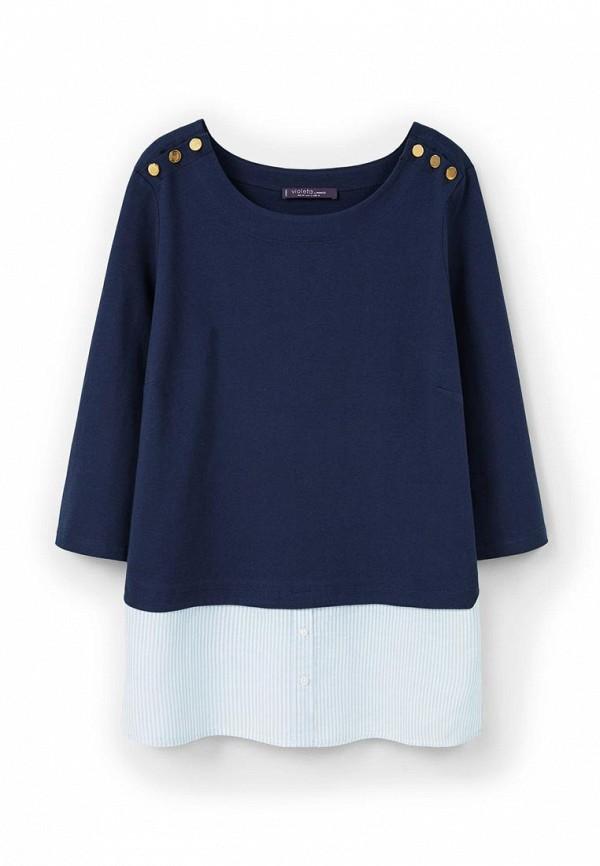 Пуловер Violeta by Mango (Виолетта бай Манго) 73080055