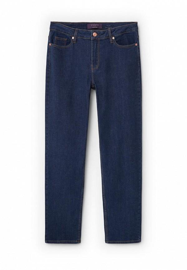 Прямые джинсы Violeta by Mango (Виолетта бай Манго) 73003510