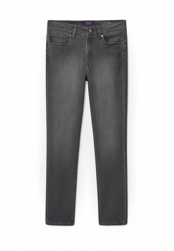 Зауженные джинсы Violeta by Mango (Виолетта бай Манго) 73073535