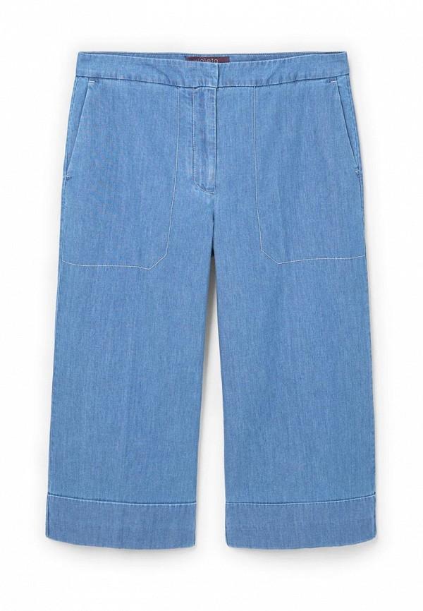 Широкие и расклешенные джинсы Violeta by Mango (Виолетта бай Манго) 81045556