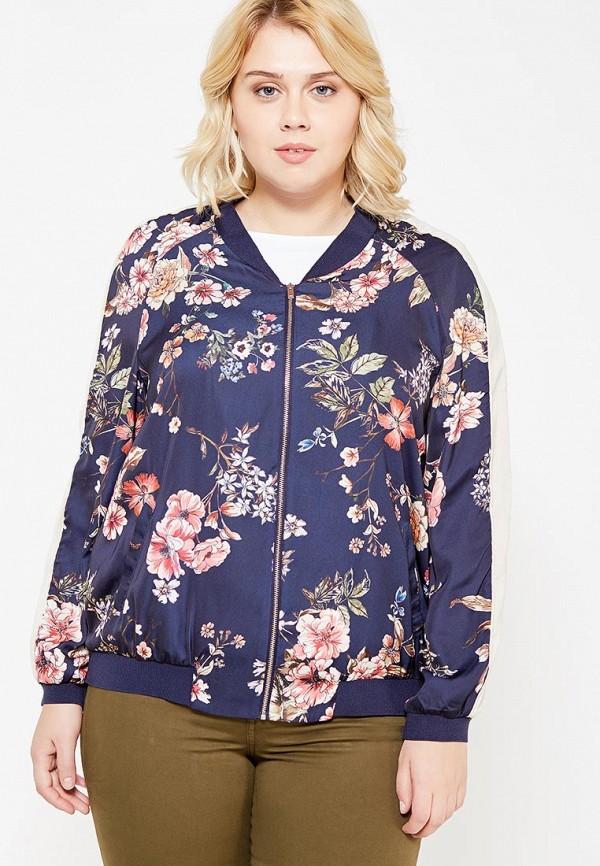 Фото - женскую куртку Violeta by Mango синего цвета