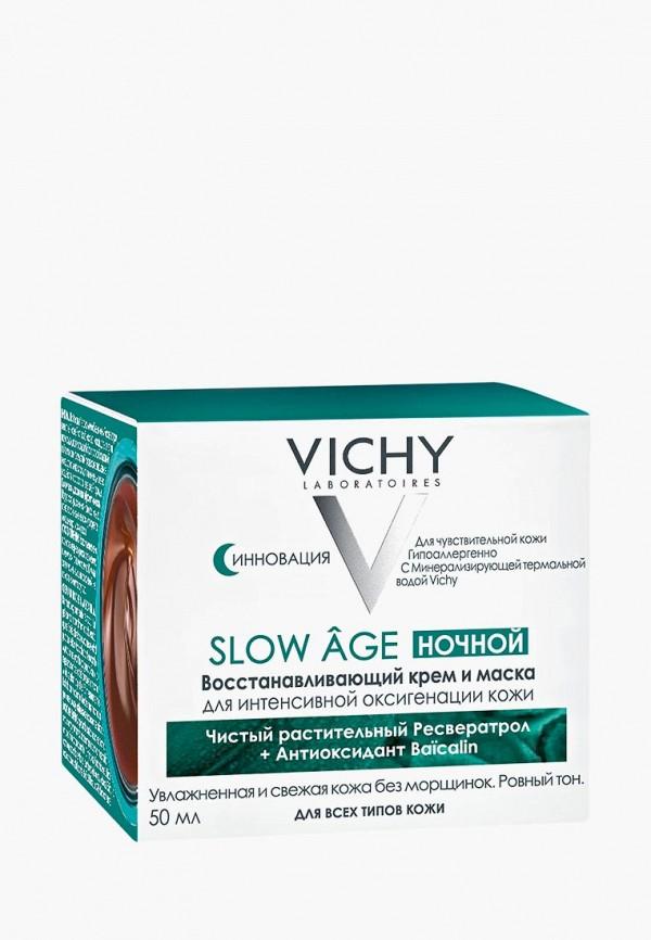 Крем для лица Vichy Vichy VI055LWBEXW1