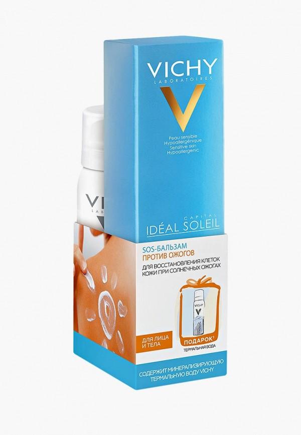 Набор для ухода за лицом Vichy Vichy VI055LWBEXW5 vichy 50ml 55