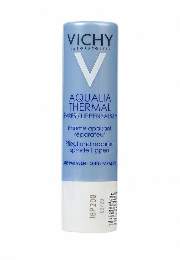 Бальзам для губ Vichy Vichy VI055LWTXP26 бальзам vichy пробуждающий бальзам для контура глаз