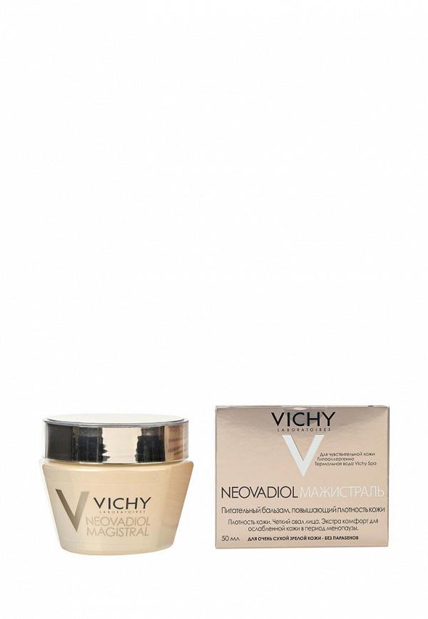 Бальзам Vichy Vichy VI055LWTXP51 vichy бальзам