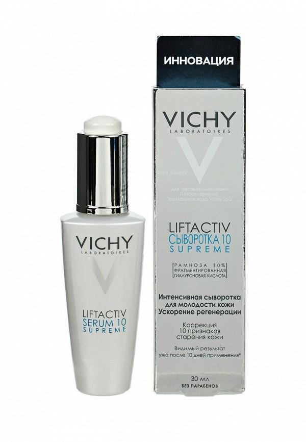 Сыворотка для лица Vichy Vichy VI055LWTXP88  недорого
