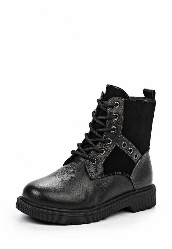 Ботинки для мальчиков Vitacci (Витачи) 18736-3